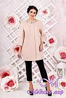 Стильное женское демисезонное пальто цвета персик батал (р. 44-54) арт. 1000 Тон 31