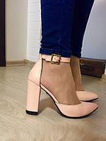 Элегантные женские туфли с ремешком, материал натуральная кожа. Цвет пудра