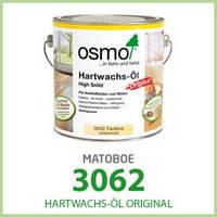 Масло для паркета Osmo Hartwachs-Öl Original 3062 матовое
