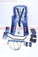 Сиденье для перевозки детей переднее быстросъемное  трехточечный ремень безопасности