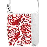 Белая маленькая сумка для девочки с принтом Роспись