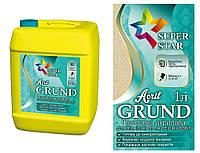 Acril GRUND грунтовка акриловая ТМ «Super Star» / 10 л