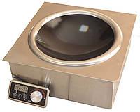 Плита индукционная ВОК встраиваемая 5 кВтт