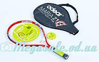 Ракетка для великого тенісу дитяча Odear 5508-21: 6-7 років