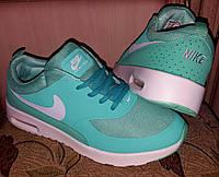 Ментоловые кроссовки Nike Air Max в наличии