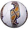 Мяч футбольный Kepai Maladuona ZQ5501