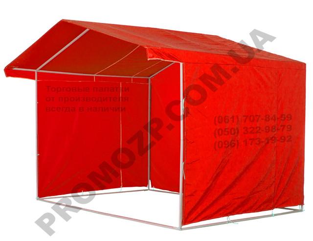 Палатка торговая 3х2 метра Стандарт купить. Торговая палатка с бесплатной доставкой Запорожье.