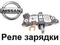 Реле регулятор напряжения Nissan (Ниссан). Реле зарядки автомобильного генератора.