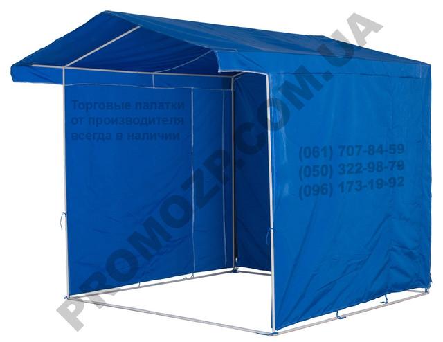 Торговые палатки 2х2 метра в Запорожье. Купить палатка торговая недорого с бесплатной доставкой