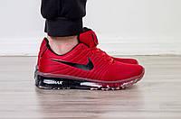 Кроссовки мужские летние Nike Air Max 2017 беговые Red (молодежные, спортивные, стильные)