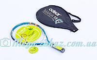 Ракетка для большого тенниса детская Odear 5508-19: 5-6 лет