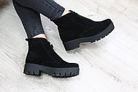 Весенние Замшевые ботинки