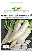 Купить Семена редиски «Редька» Дайкон японский, 3гр