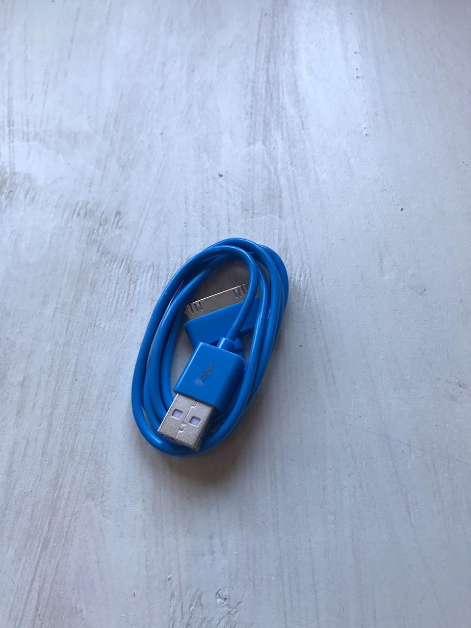 USB Charge Cable синего цвета для iPhone 4/4s