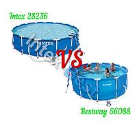 Каркасный бассейн Intex 28236 (54946) vs. Bestway 56088