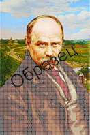 Схема для вышивки бисером «Т.Г. Шевченко»