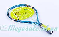 Ракетка для великого тенісу дитяча Odear 5508-19: 5-6 років