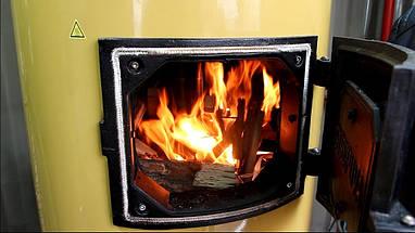 Котел твердотопливный Stropuva S40 I ИДЕАЛ (дрова, уголь), фото 2