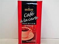 Кофе молотый Eduscho Cafe A La Carte Premium Strong 500гр