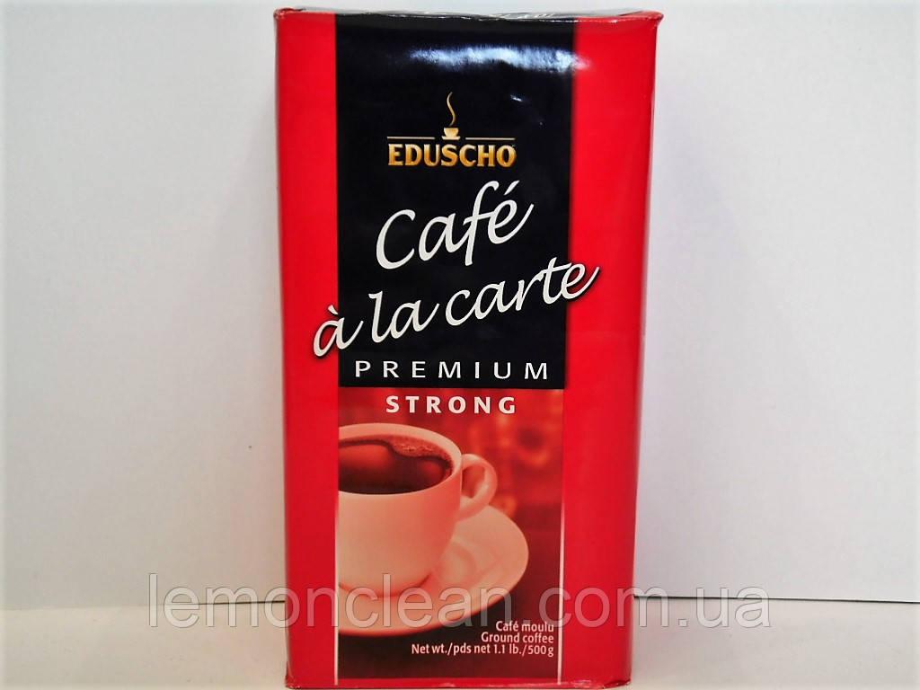 Кофе молотый Eduscho Premium Strong 500 гр.