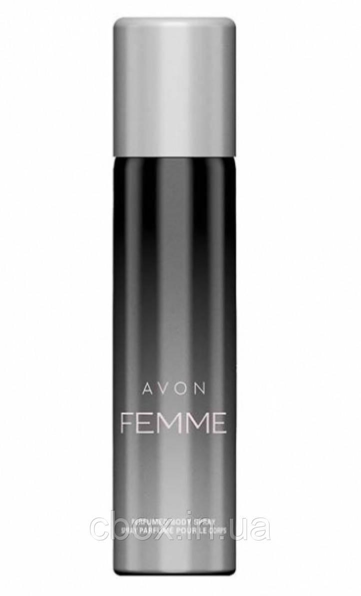 Avon Femme парфумований дезодорант спрей для тіла, ейвон (фем), 75 мл