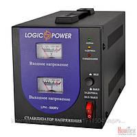 Стабилизатор напряжения Logicpower LPH-500RV 350Вт