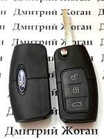 Выкидной ключ для FORD (Форд) заготовка, 3 - кнопки, Чип 4D63, 433 MHz, лезвие HU101