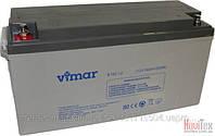 Аккумулятор Vimar B160-12 12В 160Ah, мультигелевый (AGM) для ИБП