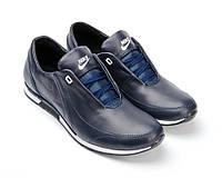 Мужские кроссовки  кожаные «спорт-комфорт»1324лс