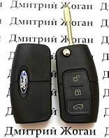Выкидной ключ для FORD (Форд) заготовка, 3 - кнопки, Чип 4D63, 433 MHz. Лезвие FO21