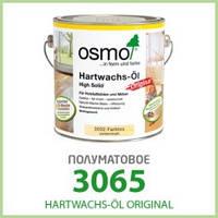 Масло для паркета Osmo Hartwachs-Öl Original 3065 полуматовое