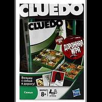 Настольная дорожная игра для всей семьи Cluedo