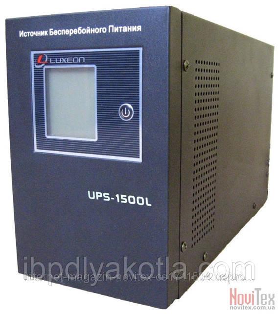 ИБП Luxeon UPS-1500L, для котла, чистая синусоида, внешняя АКБ