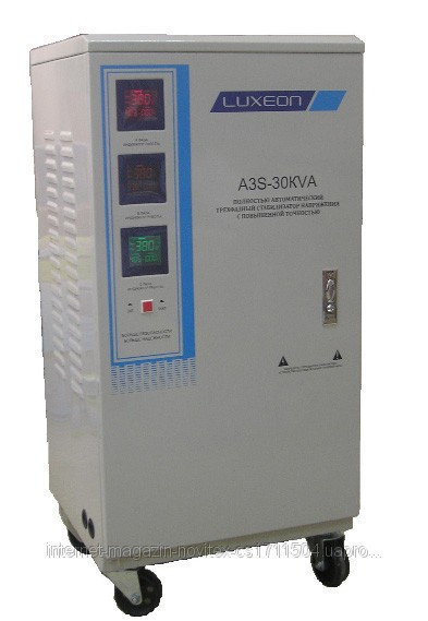 Luxeon A3S-20KVA