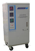 Стабилизатор напряжения Luxeon A3S-30KVA Servo LCD