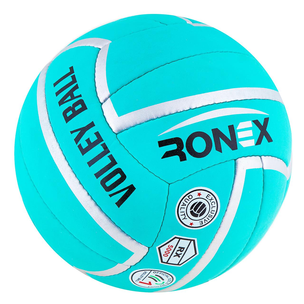 Мяч волейбольный Ronex Green Cordly RX-GCD