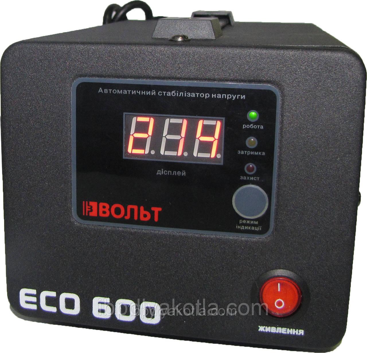 Вольт ECO-600
