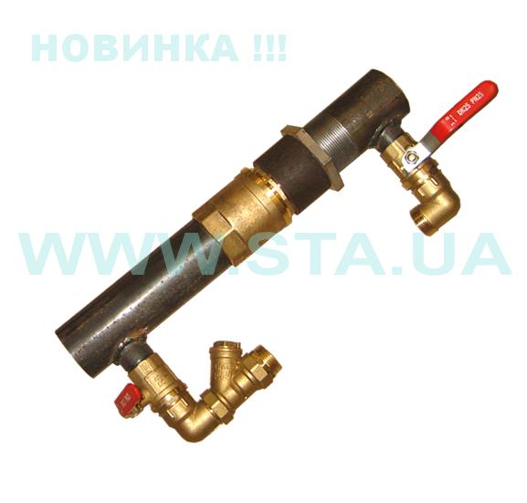 Байпас для насоса отопления - ООО С.Т.А. в Харькове