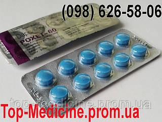 Дапоксетин  60 мг. Индия.10табл.для пролонгации полового акта.