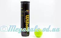 М'яч для великого тенісу Wilson US Open T1162: 4 м'ячі у вакуумній упаковці (репліка)