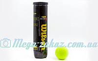 Мяч для большого тенниса Wilson US Open T1162: 4 мяча в вакуумной упаковке