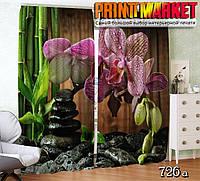 Фотошторы фаленопсис и бамбук