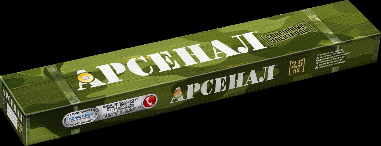 Электроды АНО-21 Арсенал 4,0 мм (5,0кг)