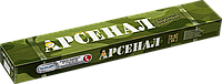 Электроды АНО-21 Арсенал 3,0 мм (2,5кг)