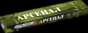 Электрод Арсенал АНО-21 3,0мм (2,5 кг)