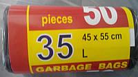 Пакеты для мусора 35л /7мкм, 50шт/рул