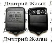 Пульт сигнализации Ford(Форд) - 2 кнопки, 315/434 MHz