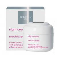 Denova Home Ночной крем для кожи с расширенными капиллярами