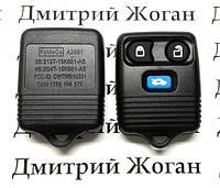 Пульт сигнализации Ford(Форд) - 3 кнопки, 315/434 MHz