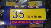 Пакеты для мусора 35л/7мкм, 30шт/рул.
